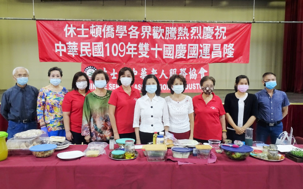 """慶祝中華民國109年雙十國慶健康食療講座 鄧雅如女士主講:""""食""""在好健康、提升免疫力(上)"""