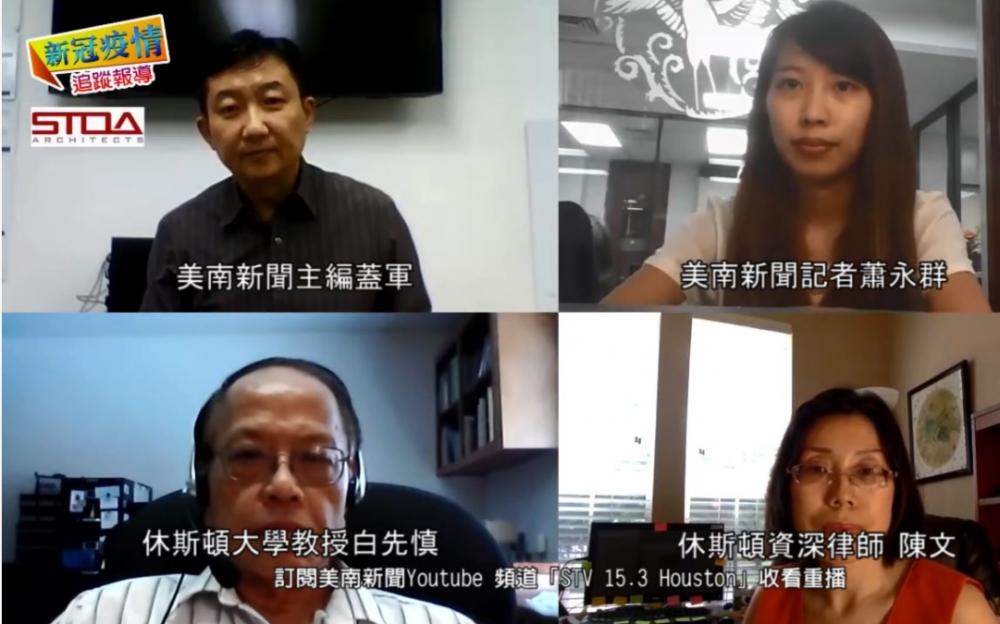 【有片】中國研究生遭FBI約談,律師:回答與事實不符「恐處5年刑期」!