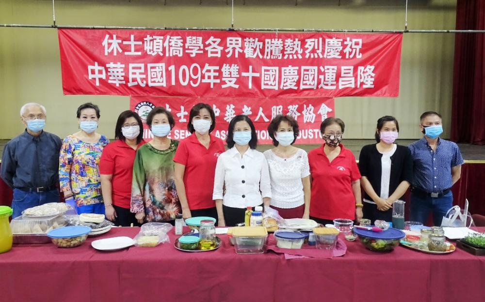 """庆祝中华民国109年双十国庆健康食疗讲座 邓雅如女士主讲:""""食""""在好健康、提升免疫力(下)"""