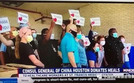 駐休斯敦總領館聯合美國陳納德將軍基金會向 美國路易斯安那州門羅市醫護人員提供抗疫慰問餐