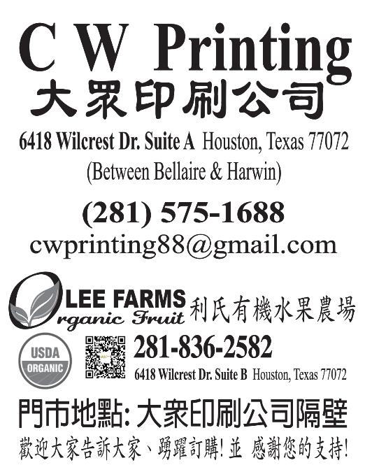 C & W PRINTING 大眾印刷