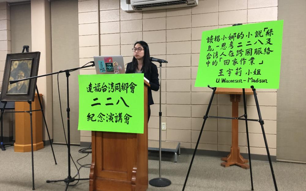 HCA休斯敦華裔聯盟第二屆立法論文大賽揭曉