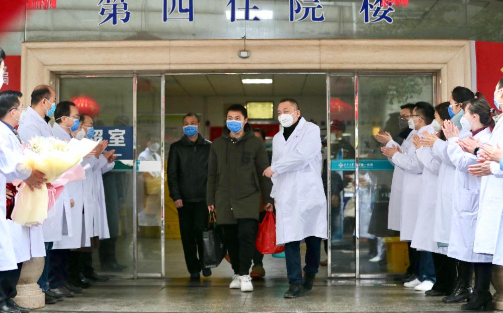 湖南新冠肺炎最高治愈率背後的故事