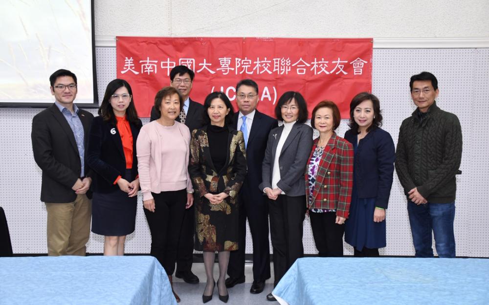 休士頓中華老人服務協會2020第一季度會員慶生會
